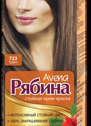 "Краска для волос ""Рябина"" Avena 723 Графит"