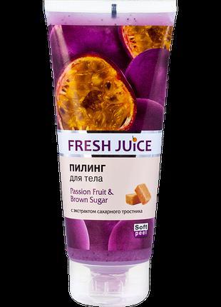 """Fresh Juice"" Пилинг для тела ""Passion Fruit & Brown Sugar"" 200мл"