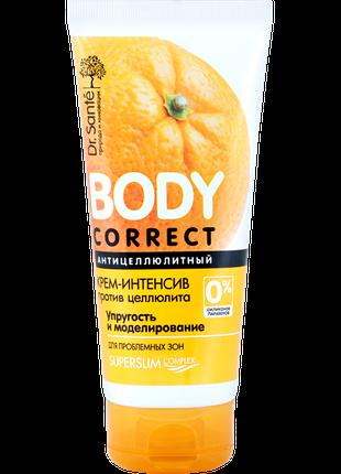 Dr. Sante Body Correct Крем-интенсив против целлюлита 200 ml.