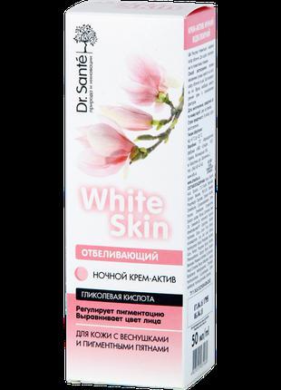 Ночной крем-актив для лица Отбеливающий Dr. Sante White Skin 5...