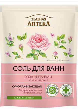 """Соль для ванн Зеленая Аптека """"Роза и Пачули с ламинарией"""" дой-..."""