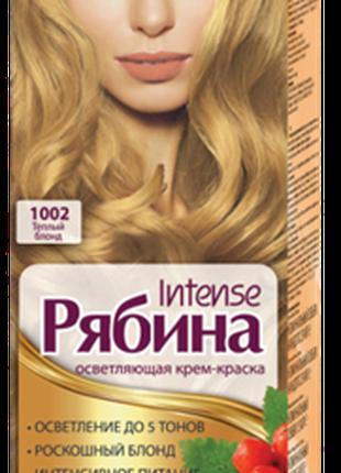 "Крем-краска для волос ""Рябина"" Intense 1002 Тёплый блонд"