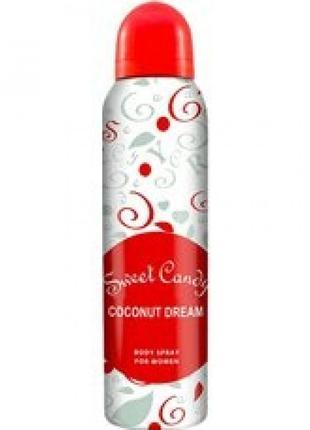 Дезодорант женский Sweet Candy Coconut Dream 150 мл