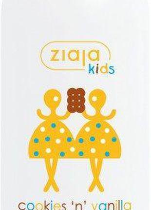 Гель-шампунь для душа Ziaja Ванильное мороженое и печенье 400мл