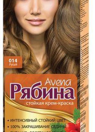 Краска для волос Рябина 014 Русый Avena