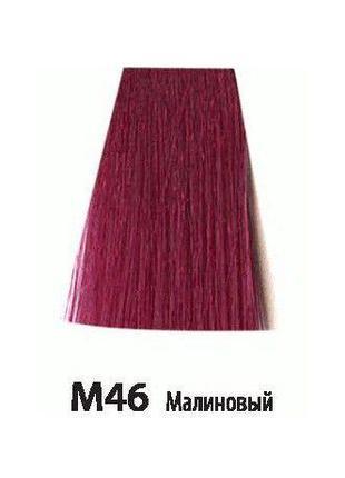 Микстон Acme Professional М/46 Малиновый