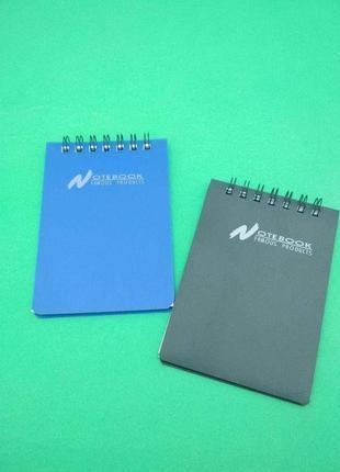 Блокнот на верхней пружине формат А7 пластиковая обложка (1 шт)