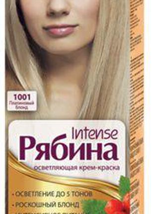 Краска для волос Рябина 1001 Intense Платиновый блонд
