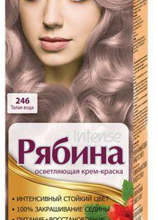 Краска для волос Рябина 246 Intense Талая вода