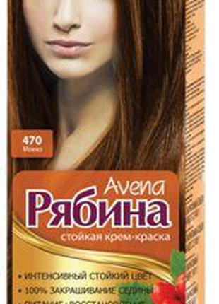 Краска для волос Рябина 470 Мокко Avena