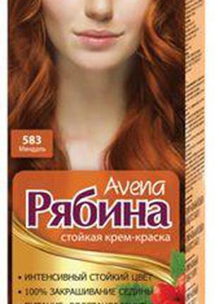 Краска для волос Рябина 583 Миндаль Avena