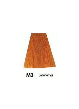 Микстон Acme Professional М/3 Золотистый