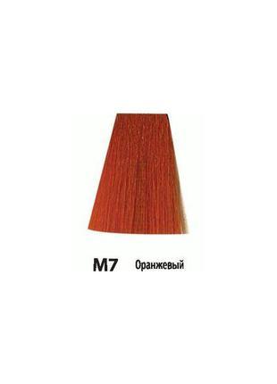 Микстон Acme Professional М/7 Оранжевый