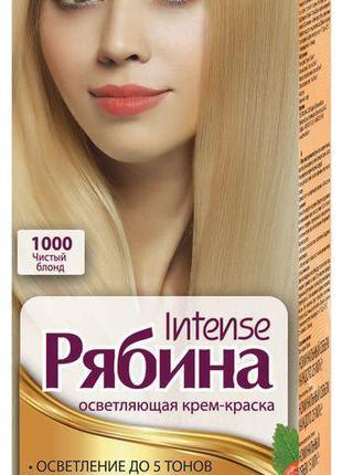 Краска для волос Рябина 1000 Intense Чистый блонд