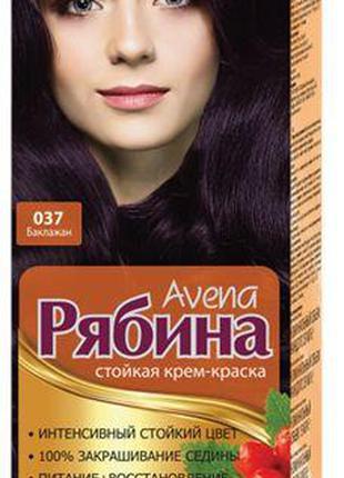 Краска для волос Рябина 037 Баклажан Avena
