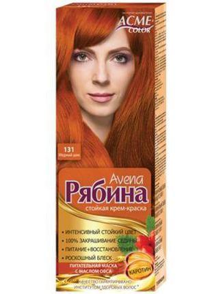 Краска для волос Рябина 131 Медный шик Avena