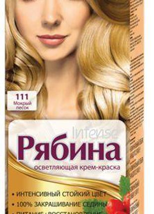 Краска для волос Рябина 111 Intense Мокрый песок