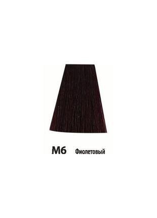 Микстон Acme Professional М/6 Фиолетовый