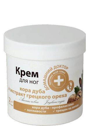 Крем для ног Кора дуба и экстракт грецких орехов Домашний Докт...
