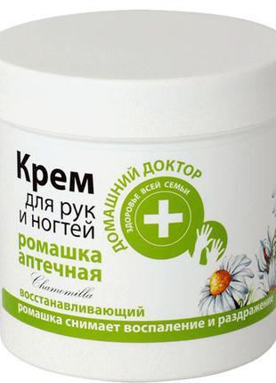 Крем для рук и ногтей Ромашка аптечная Домашний Доктор 250мл (...