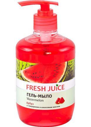 Гель мыло с дозатором Арбуз с глицерином Fresh Juice 460 мл (4...