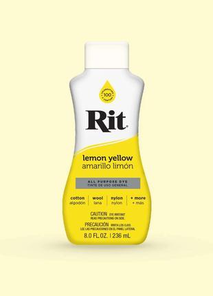 Краситель для одежды Rit Dye, цвет Lemon Yellow