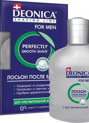 Лосьон после бритья Deonica для чувствительной кожи с охлаждаю...