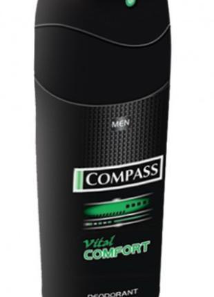 Дезодорант-спрей Compas Vital сomfort 150мл