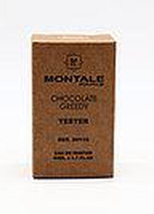 Туалетная вода Montalee Chocolate Greedy 50 ml TESTER