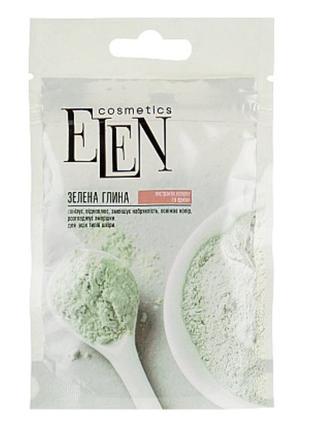 Глина зеленая с экстрактом лопуха и арники Elen Cosmetics 50мл