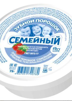 Зубной порошок Арт-Колор Семейный 55 г