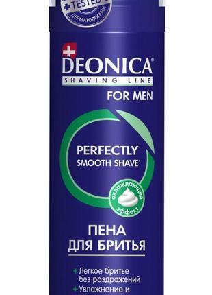 Пена для бритья DEONICA мужская Комфортное бритье 240 мл