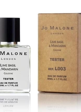Мужская Туалетная вода Joo Malonee Lime Basil &Mandarin; 50 ML...