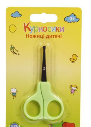 Ножницы детские «Курносики» 7081 (цвет уточняйте)