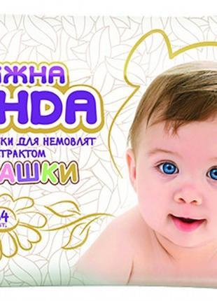"""Влажные салфетки для новорожденных """"Снежная Панда"""" с экстракто..."""