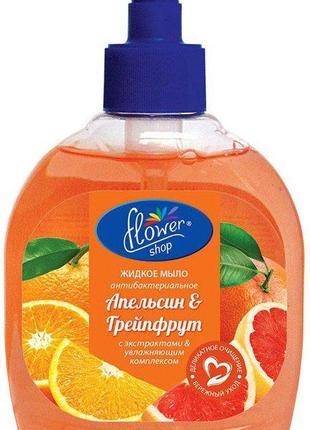 Жидкое мыло Flower Shop апельсин и грейпфрут (доз.) 300 мл