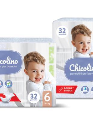 Подгузники Chicolino ExtraLarge Middle размер 6 (16+ кг) 32 шт