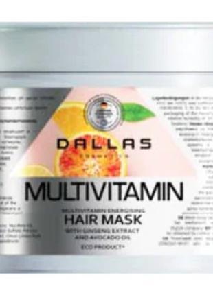 Маска для волос Dallas Multivitamin с комплексом мультивитамин...