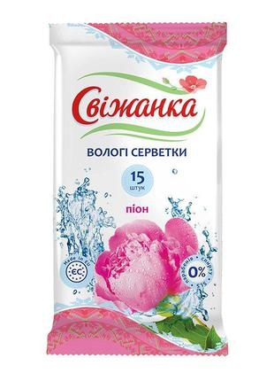 Влажные салфетки Свіжанка Микс Цветы 15 шт