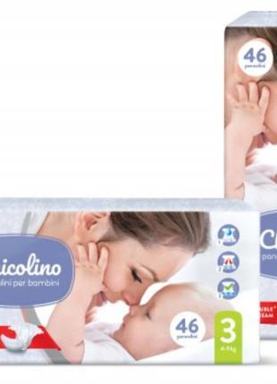 Подгузники Chicolino Midi Middle размер 3 (4-9 кг) 46 шт