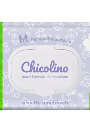 Влажные салфетки для новорожденных Chicolino с клапаном 120шт
