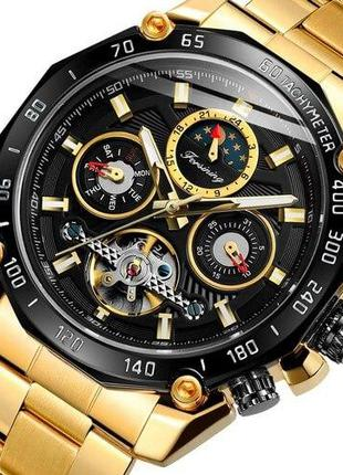Часы наручные мужские Forsining 114151