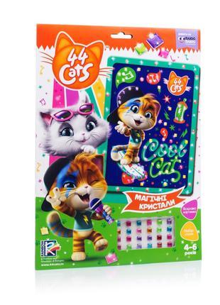 """Детский набор для творчества """"44 Кота. Магические кристалы"""" VT..."""