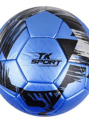 """Мяч футбольный """"Meik"""", синий C44449"""