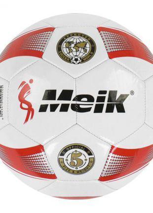 """Мяч футбольный """"Meik"""", белый C40044"""