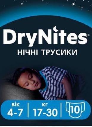 Подгузник Huggies DryNites для мальчиков 4-7 лет 10 шт (502905...