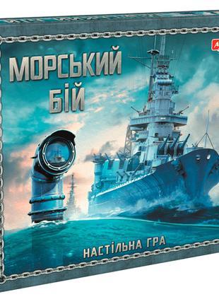 """Гра настільна """"Морський бій"""" Ost"""