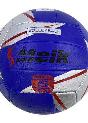 """Мяч Волейбольный """"Meik"""", синий C34196"""
