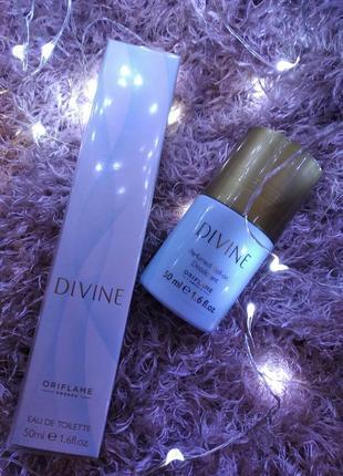 Женский парфюмерный набор divine