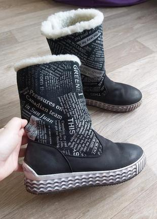 Ботиночки зима 40 р